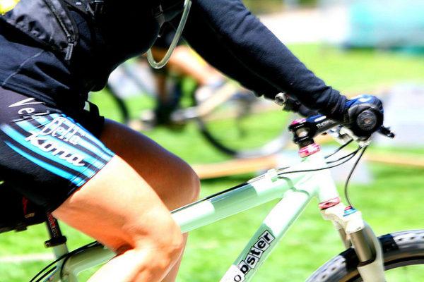 Drive Smart the mountain bike