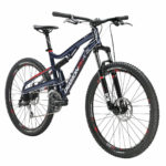 Diamondback Bicycles Recoil Trail Full Suspension Mountain Bike Review